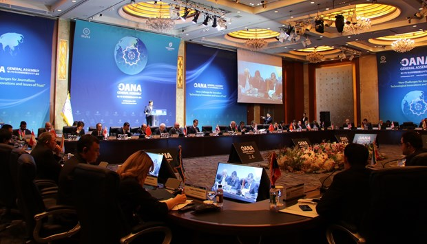 第17届亚通组织全体大会:推进技术创新 重夺民众的信任 hinh anh 1