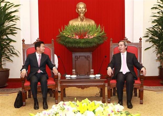 中央经济部部长阮文平会见国际金融公司首席运营官 hinh anh 2