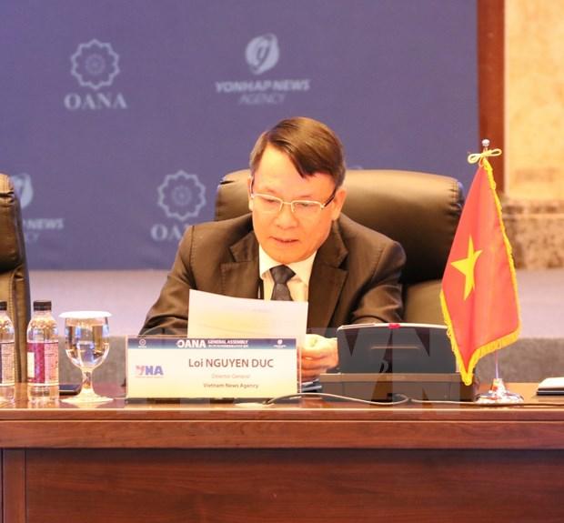 第17届亚通组织全体大会:推进技术创新 重夺民众的信任 hinh anh 2
