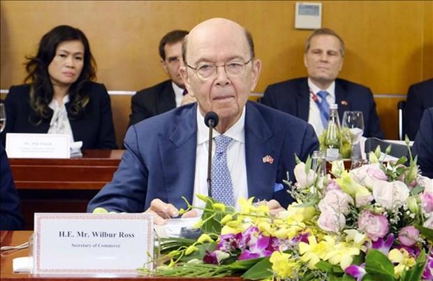 越南美国商会成立25周年纪念典礼在河内举行 hinh anh 1