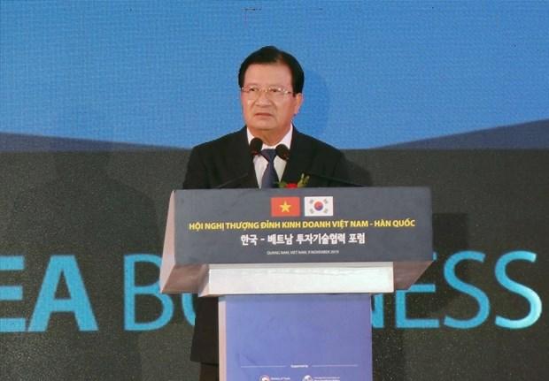 越南政府副总理郑廷勇:政府一直努力为外国投资商创造最为便利条件 hinh anh 1