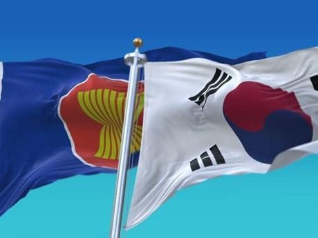 韩国举行东盟-韩国特别峰会庆祝活动 hinh anh 1