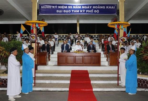 三期普渡大道宏开95周年纪念大典在西宁省举行 hinh anh 2