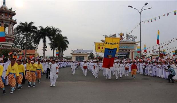 三期普渡大道宏开95周年纪念大典在西宁省举行 hinh anh 1
