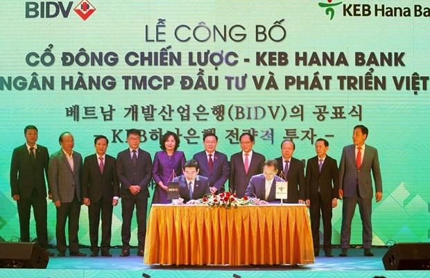 韩亚银行成为越南BIDV银行第一大境外股东 hinh anh 1