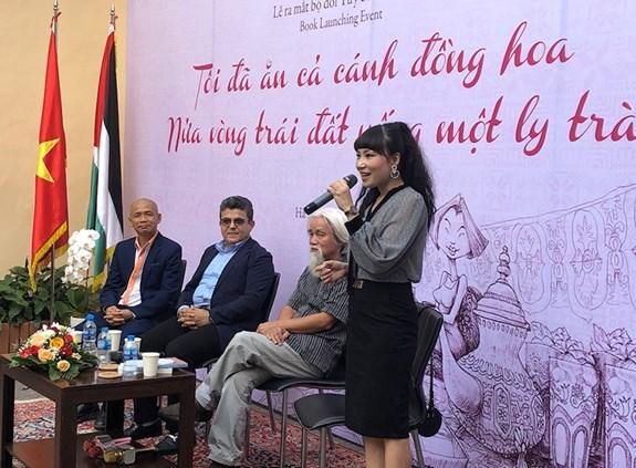 巴勒斯坦美食文化日活动首次在河内举行 hinh anh 2