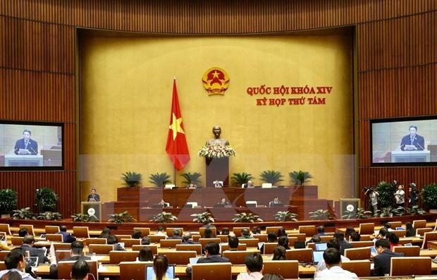 越南第十四届国会第八次会议公报(第十八号) hinh anh 1