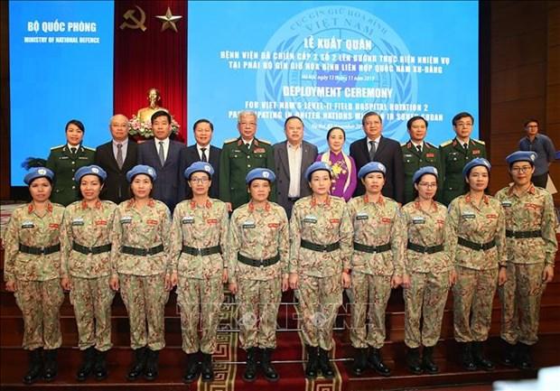 越南二号二级野战医院赴联合国驻南苏丹特派团执行任务 hinh anh 2