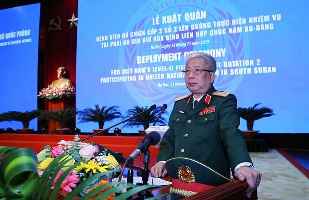越南2号2级野战医院致力于成为联合国维和部队的典范 hinh anh 1