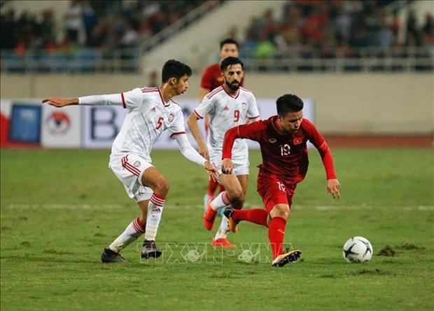 2022世界杯预选赛亚洲区第二阶段:越南队主场1比0战胜阿联酋队 hinh anh 1
