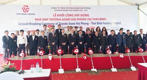日本丰田合成公司将扩大在越南生产规模 hinh anh 2