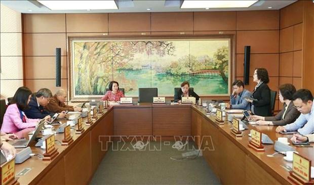 越南第十四届国会第八次会议公报(第二十号) hinh anh 1