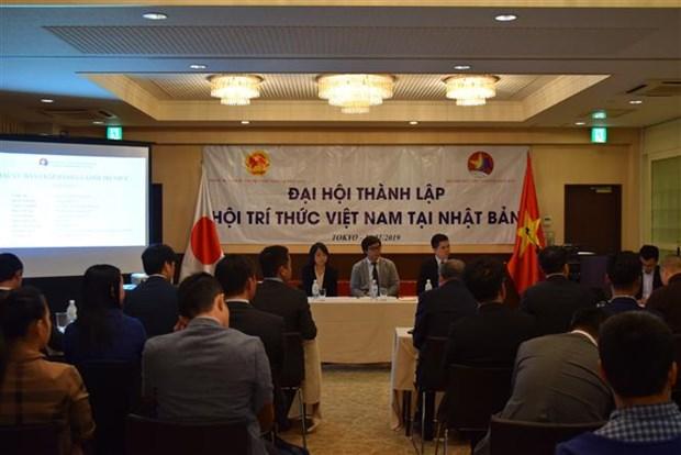 在日本越南知识分子协会正式成立 hinh anh 1
