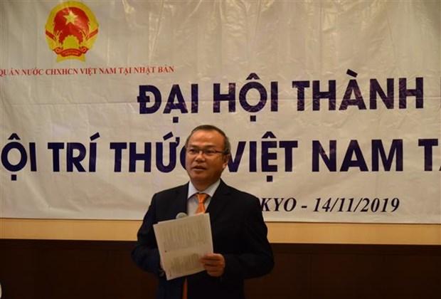 在日本越南知识分子协会正式成立 hinh anh 2