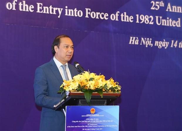 《联合国海洋法公约》生效25周年纪念活动在河内举行 hinh anh 2