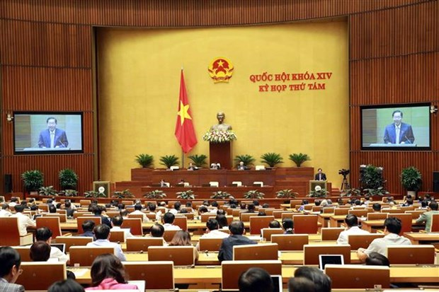 越南十四届国会第八次会议第五周的议程:集中立法工作 hinh anh 1