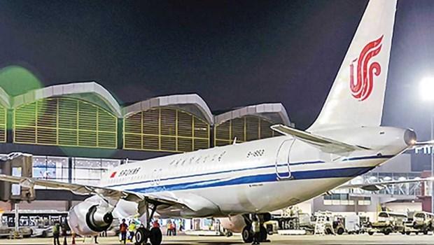 """金边国际机场获颁""""亚太区最佳机场"""" hinh anh 1"""