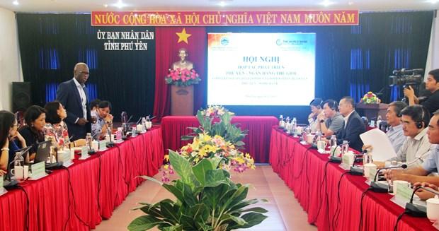 越南富安省与世行合作会议在富安省举行 hinh anh 1