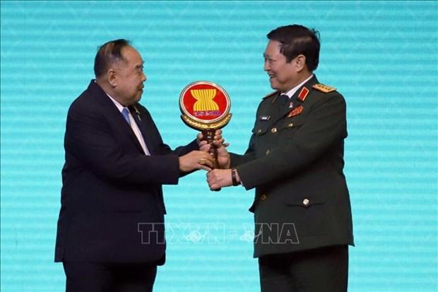 越南正式接任ADMM和ADMM+轮值主席国 hinh anh 1