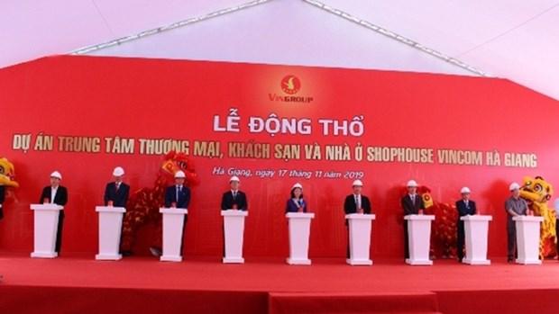 河江Vincom贸易中心正式动工兴建 hinh anh 1