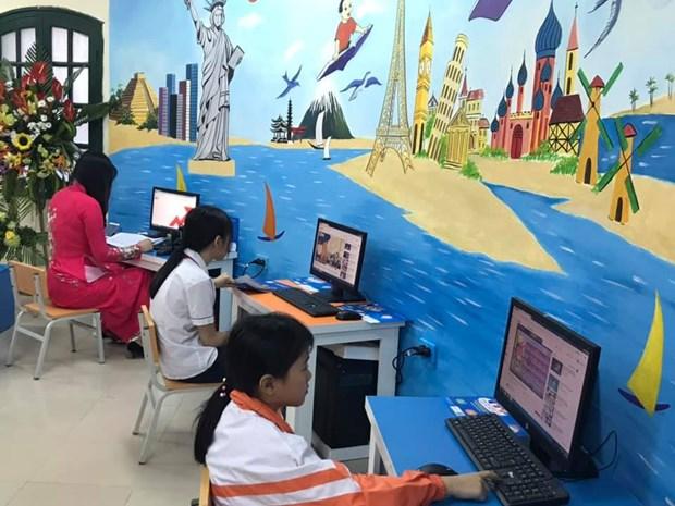 儿童图书馆:看书、上网与电话咨询的综合空间 hinh anh 2