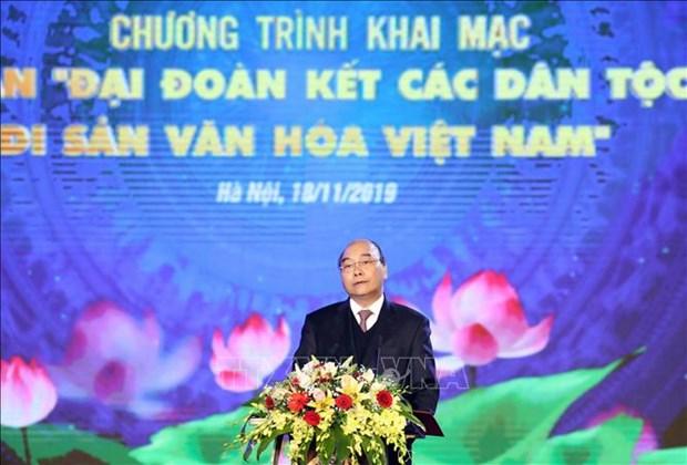 阮春福:团结是越南建国卫国事业取得一切胜利的决定性因素 hinh anh 1