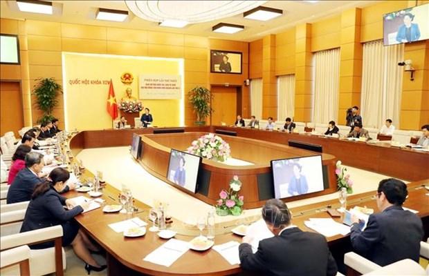 国会主席阮氏金银主持召开AIPA 41国家指导委员会第一次会议 hinh anh 1