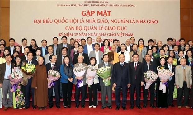 越南教师节:任职教育教学管理干部和教师的国会代表见面会 hinh anh 1