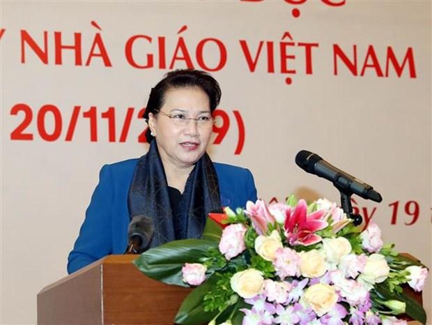越南教师节:任职教育教学管理干部和教师的国会代表见面会 hinh anh 2