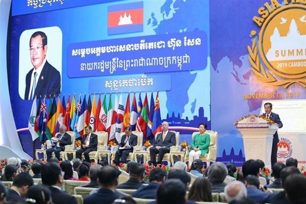 越南驻柬埔寨大使武光明出席2019年亚太首脑会晤 hinh anh 1