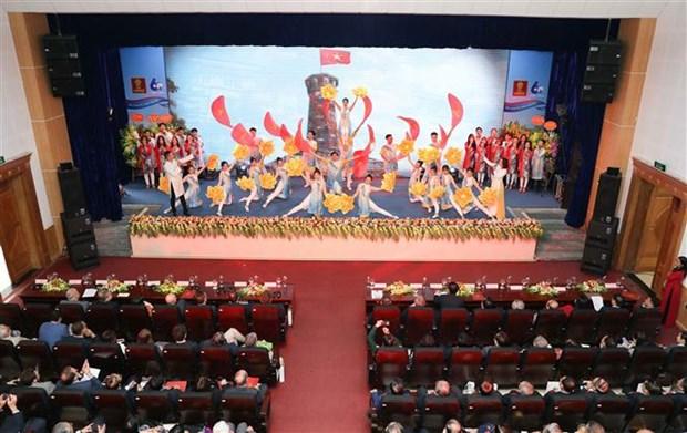 越共中央经济部长阮文平出席河内大学建校60周年纪念活动 hinh anh 2