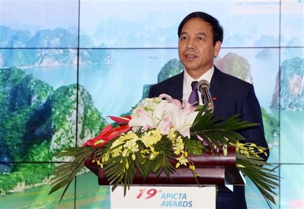 亚太信息通讯科技大奖赛首次在越南举行 hinh anh 2