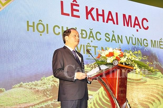 2019年越南土特产展览会在河内开幕 hinh anh 2