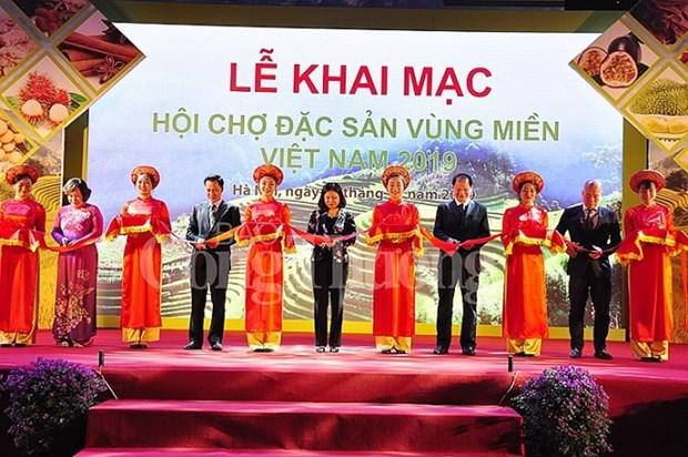 2019年越南土特产展览会在河内开幕 hinh anh 1