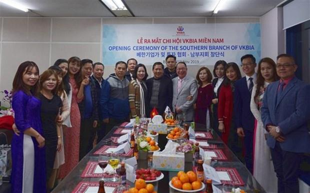 越韩企业家与投资协会韩国南方分会正式成立 hinh anh 1