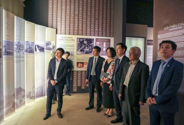 11·23越南文化遗产日纪念活动在河内等地举行 hinh anh 1