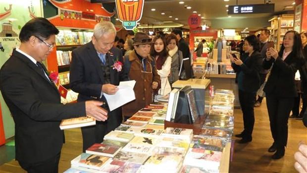 首个越南图书专卖区在韩国首尔正式开业 hinh anh 2