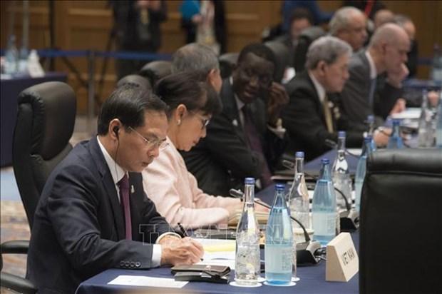 越南副外长裴青山率团赴日出席二十国集团外长会议 hinh anh 1