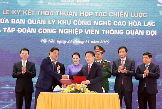 越南国会主席阮氏金银视察和乐高新技术园区 hinh anh 2