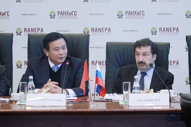胡志明国家政治学院代表团对俄罗斯进行工作访问 hinh anh 1