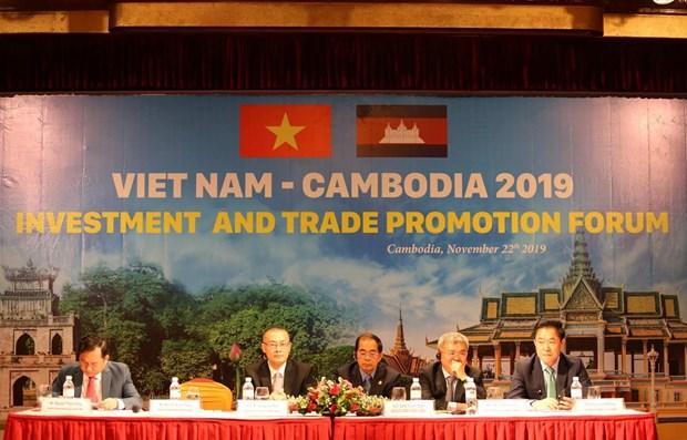 越柬在金边举行贸易投资促进会 hinh anh 1