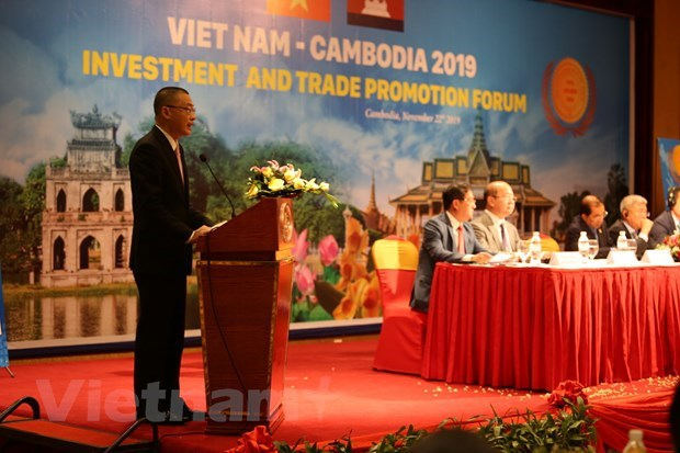 越柬在金边举行贸易投资促进会 hinh anh 3