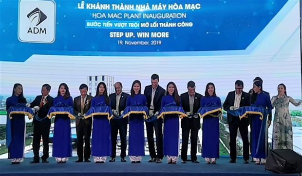 ADM集团在河南省的饲料工厂落成 hinh anh 1