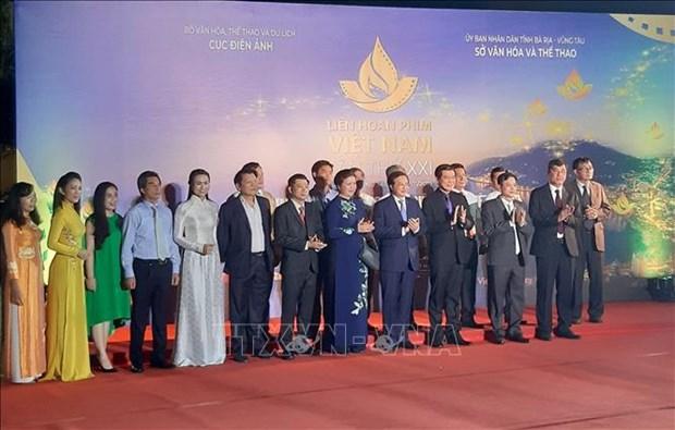 2019年越南电影节:致力建设一个人文、创新与积极融入的电影产业 hinh anh 2