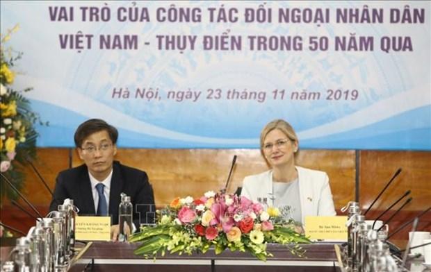 越南与瑞典促进友好合作关系 hinh anh 1