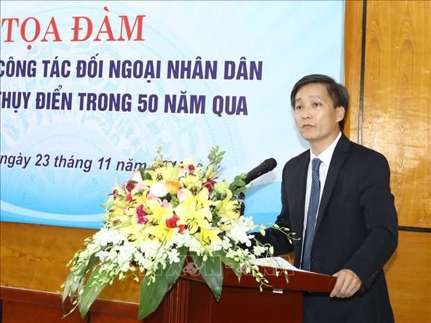 越南与瑞典促进友好合作关系 hinh anh 2