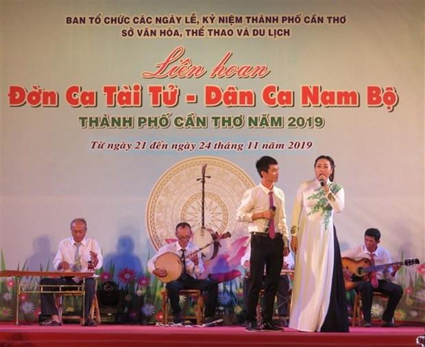 2019年芹苴市南部才子弹唱联欢会:弘扬民族传统艺术文化的大好机会 hinh anh 2
