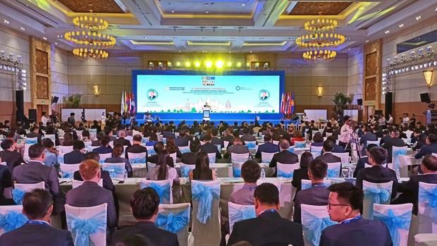越南出席第22次东盟银行会议 hinh anh 1