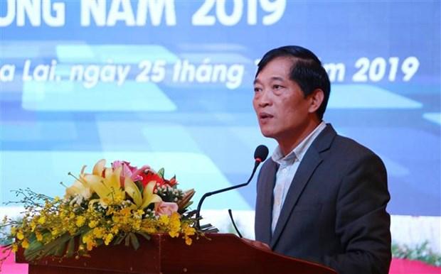 张和平副总理出席在嘉莱省举行的2019年技术供需对接会 hinh anh 2