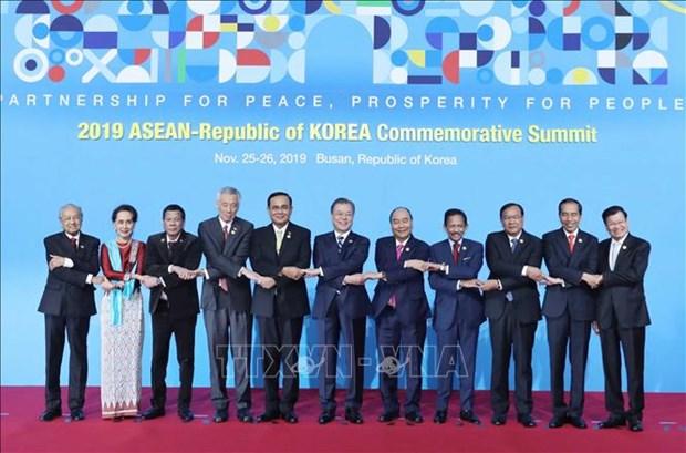 东盟-韩国领导人会议: 面向和平、繁荣与伙伴关系的愿景声明 hinh anh 1